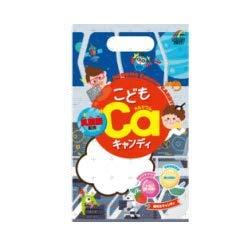 【株式会社ユニマットリケン】こどもカルシウム+乳酸菌キャンディ10本×10