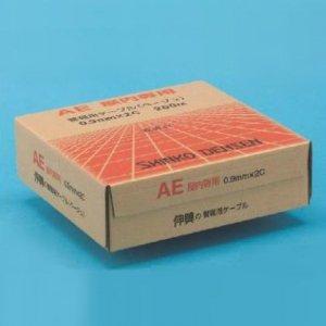 伸興電線 切売販売 AE 警報用ポリエチレン絶縁ケーブル 屋内専用 0.65mm 4心 1m単位切り売り AE0.65×4C