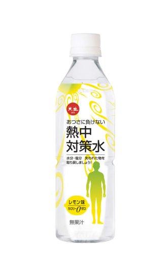 熱中対策水 レモン味 500ml