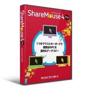 ライフボート ShareMouse 4 Pro