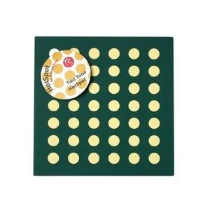 シリコン鍋敷き ホットスポット (緑・黄) SIG-14