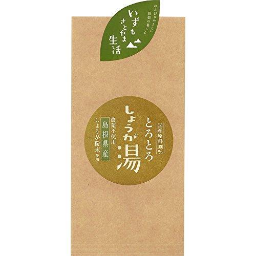 茶三代一 農薬不使用 しょうが湯 20g×5包
