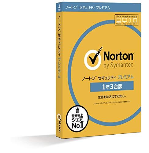 【旧商品】ノートン セキュリティ プレミアム|1年3台版|パッケージ版|Win/Mac/iOS/Android対応