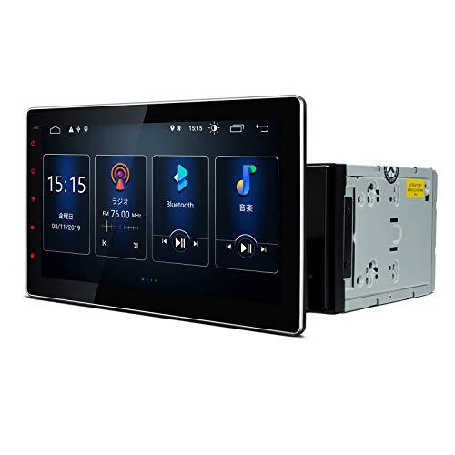 (TSD100L)XTRONS 10インチ 2DIN Android アップグレード版 静電式 車載PC 4コア アンドロイド マルチタッチスクリーン RAM2G 大画面 カーステレオ カーオーディオ カーナビ 4G WIFI GPS ミラーリング OBD2 DVR対応 Bluetooth 全画面シェアー