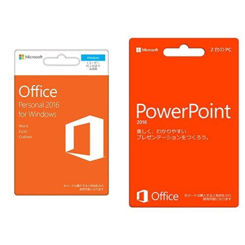 Microsoft Office Personal + PowerPoint2016 |カード版