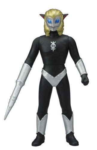 ウルトラ怪獣シリーズ 23 マグマ星人