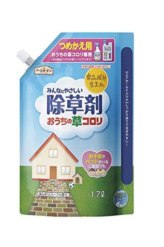 アース製薬 アースガーデン おうちの草コロリ つめかえ 1.7L