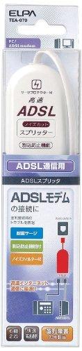 ELPA ADSLスプリッター ノイズカット2芯用 TEA-070 【まとめ買い3セット】