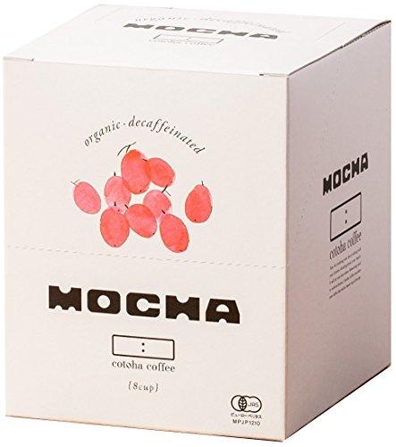 オーガニックカフェインレス モカ ドリップバッグ BOX (ホワイト) 10gバッグ ×8袋 デカフェ・ノンカフェイン レギュラー(ドリップ)