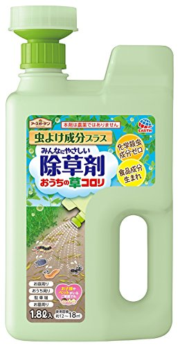 アースガーデン おうちの草コロリ 虫よけ成分プラス 1.8L
