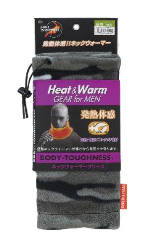 おたふく手袋 ボディータフネス 発熱・保温 テックサーモ ネックウォーマー 迷彩 JW-120