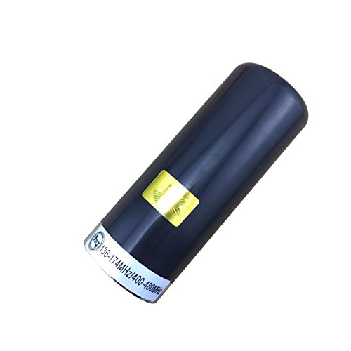 COOGUY モービル 用 ミニ アンテナ 車載 HN-N2RS UV二段 M型 接栓 9cm 2バンド アマチュア 無線 ショート (黒い)