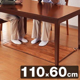 フローリングタイプホットマット テーブルマット 省エネ エコ