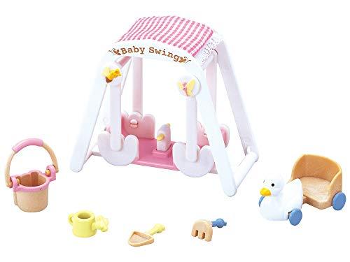 シルバニアファミリー 家具 赤ちゃんブランコセット カ-208