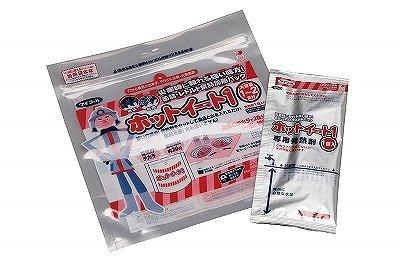 フェリック 食品加熱パック ホットイート1交換用発熱剤N