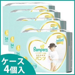 《ケース》 P&G パンパース はじめての肌へのいちばん パンツ スーパージャンボ Lサイズ 9~14kg 男女共用 (34枚)×4個 パンツタイプおむつ 【P&G】