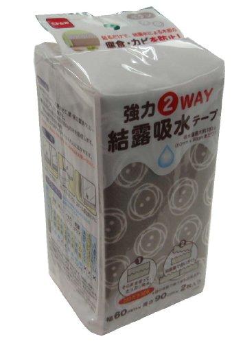 ニトムズ 強力結露吸水テープ2WAY ボタン 約4.5mm×60mm×90cm 2枚入り E1053