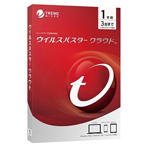 【旧商品】ウイルスバスター クラウド | 1年 3台版 | Win/Mac/iOS/Android対応