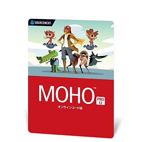 Moho Pro 12(最新/フル機能版) | アニメーション作成ソフト | GIFアニメから劇場アニメ作成まで対応 | オンラインコード版 | Windows/Mac対応