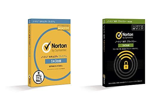 【旧商品】ノートン セキュリティ プレミアム 1年3台版 + WiFi プライバシー 1年3台版 (同時購入版) | Win/Mac/iOS/Android対応