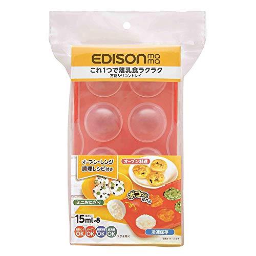 エジソン(EDISON) エジソンの万能シリコントレー