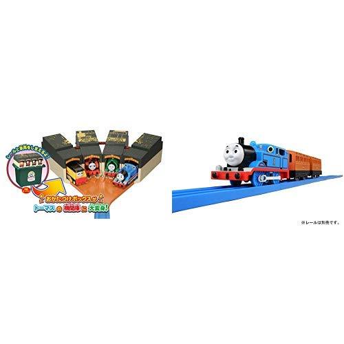 プラレール きかんしゃトーマス たためるトーマス機関庫とプラレール トーマス TS-01 トーマスのセット