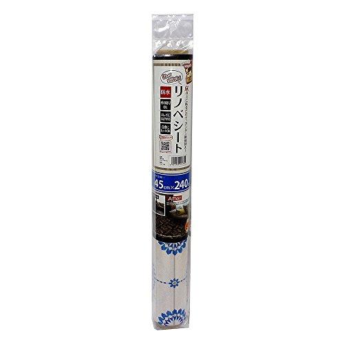 貼ってはがせる!床用 リノベシート ブルー(モロッコタイル) 45cm×240cm REN-04