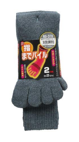 おたふく手袋 防寒靴下 5本指ソックス 指までパイル カカトなし 2足組 安全靴にも ダークグレー BS-319
