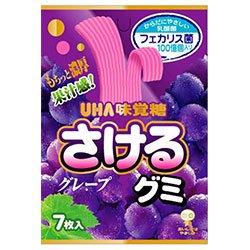 UHA味覚糖 さけるグミ グレープ 7枚×10袋入×(2ケース)