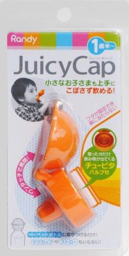 ウェステックスジャパン こぼさず飲める Juicy Cap ジューシーキャップ