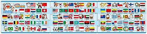 18+24+32ピース 子供向けパズル ステップ脳シリーズ ステップ3 どこでもドラえもん 世界の国旗 【ステップパノラマパズル】