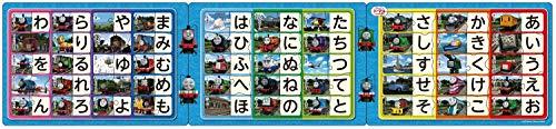 40+30+30ピース 子供向けパズル ステップ脳シリーズ ステップ3 トーマス あいうえお 【ステップパノラマパズル】