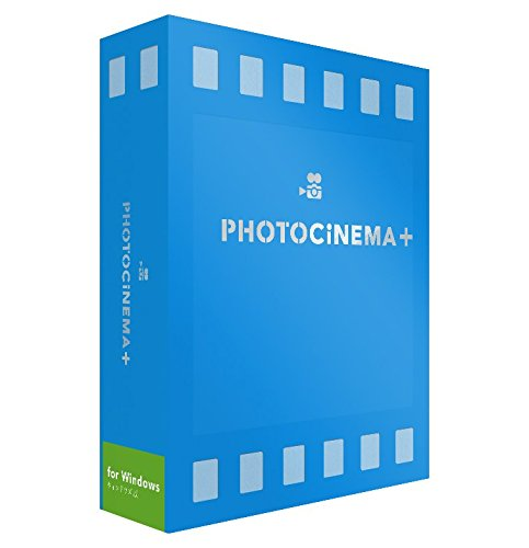 デジタルステージ PhotoCinema+ Win(フォトシネマ・プラス)