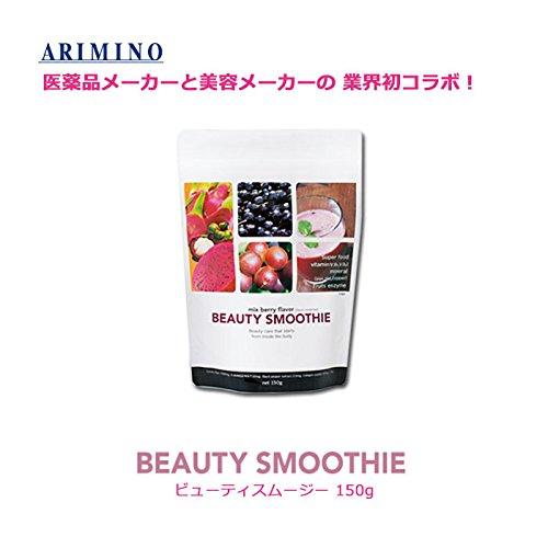ARIMINO BEAUTY SMOOTHIE アリミノ ビューティスムージー 150g