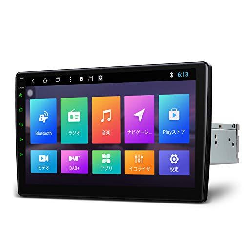 (TM100L*) XTRONS 8コア Android8.1 カーナビ 10.1インチ 大画面 1DIN 2DIN 車載PC ROM32GB+RAM2GB カーオーディオ Bluetooth Wifi 4G Google Map GPS ミラーリング(地図カードなし)