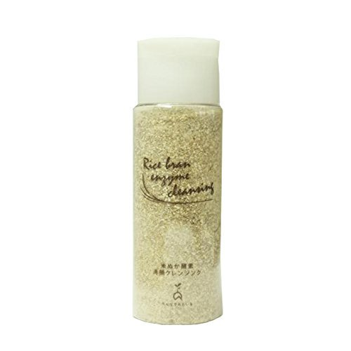 完全無添加 米ぬか 酵素洗顔 クレンジング X2本 セット (米ぬか 小麦ふすま のみ使用 100% 無添加 洗顔 )