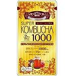 ユーワ SUPER KOMBUCHA 1000mg 56粒×3個セット スーパー コンブチャ
