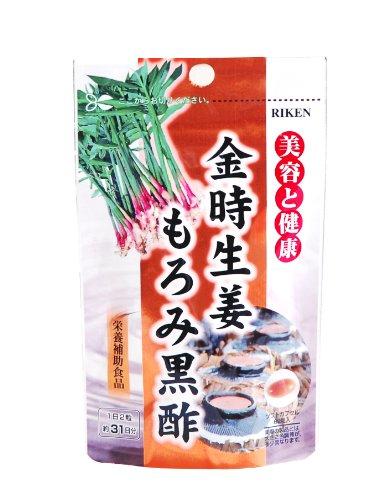 金時生姜もろみ黒酢 62粒