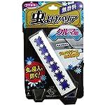 【まとめ買い】虫よけバリア 虫よけ器 Kawaii Select(かわいいセレクト) クルマ用 無香料 1個【×8セット】