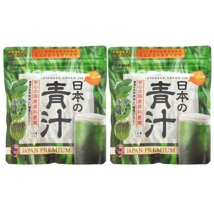 ファイン 日本の青汁【2袋組】