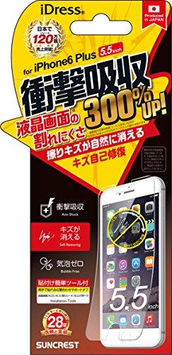サンクレスト iDress iPhone6 Plus 5.5inch対応 液晶保護フィルム 衝撃吸収キズ修復 iP6P‐ASMG