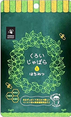日新蜂蜜 くろいじゃばらとはちみつ 70g(5g×14包)