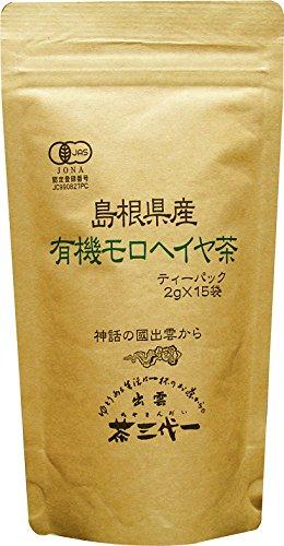 島根県産 有機モロヘイヤ茶ティーバック 15パック入 茶三代一