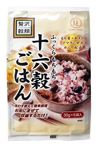贅沢穀類 十六穀ごはん(30g×6) 2袋セット