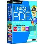 いきなりPDF Ver.6 BASIC (最新)|Win対応