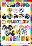 舞台「けものフレンズ」 [DVD]