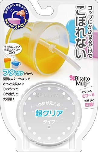 Bitatto ビタット・マグ Mug ピンク クリア