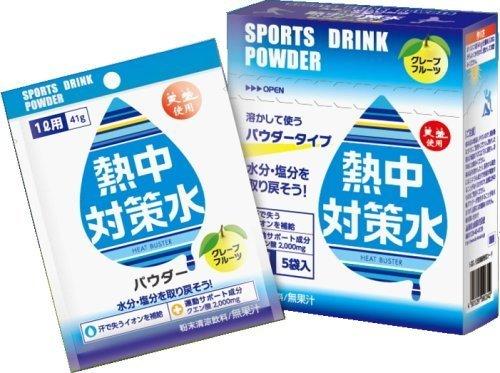 赤穂化成 熱中対策水 パウダータイプ41g×5袋×20箱入×(2ケース)