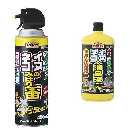 アース製薬 イヌ・ネコのみはり番スプレー 450ml 消臭液セット