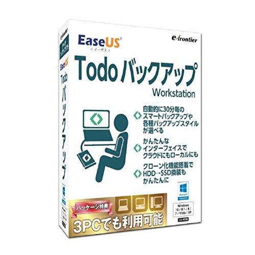 イーフロンティア EaseUS Todo バックアップ Workstation